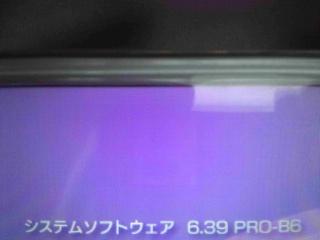 1309056289898.jpg