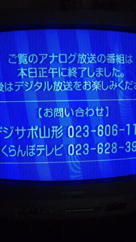 1311689426435.jpg